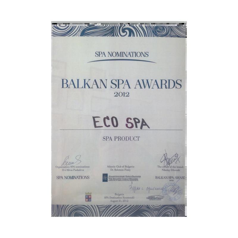 Награди и сертификати